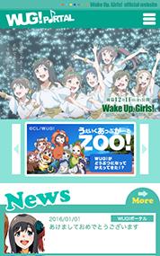 58 - Wake|WUG!ug-portal.jp__