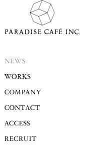 NEWS  Paradise Cafe inc_ec1.