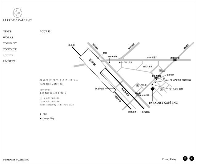 株式会社パラダイス・カフェ