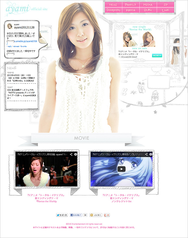 ayami official site