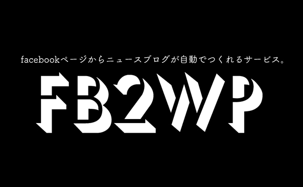 fb2wp