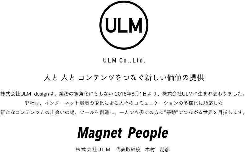 ULM Co.,Ltd.