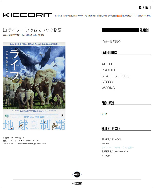 KICCORIT official site