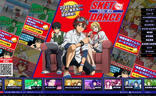 SKET DANCE official site