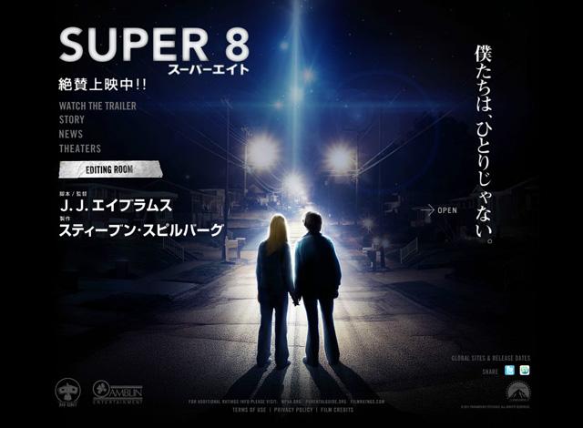 映画『SUPER 8/スーパーエイト』公式サイト