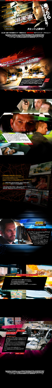 映画『逃走車』公式サイト